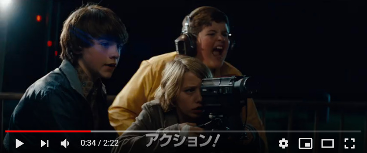SUPER 8/スーパーエイトのシーン1