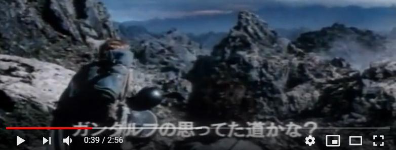 ロード・オブ・ザ・リング/二つの塔のシーン1