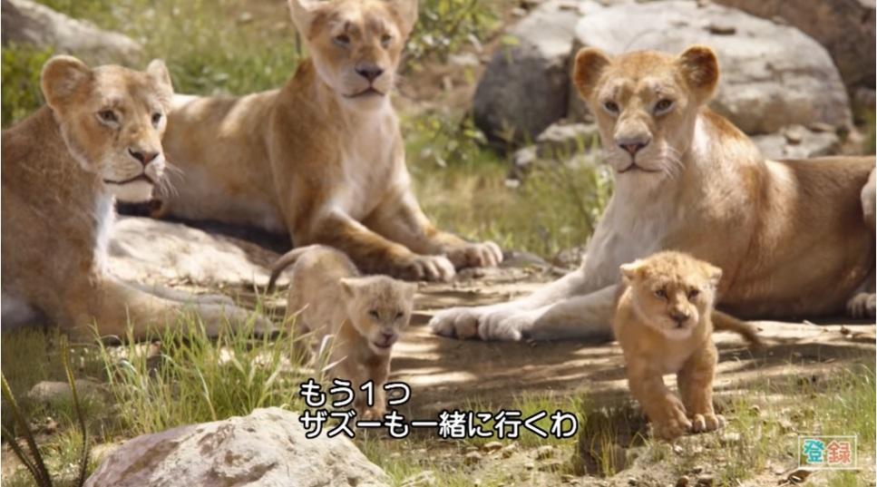 ライオン・キング/ディズニー デジタル 3Dのシーン1