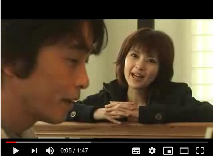 一生 秋本 奈緒美 高橋