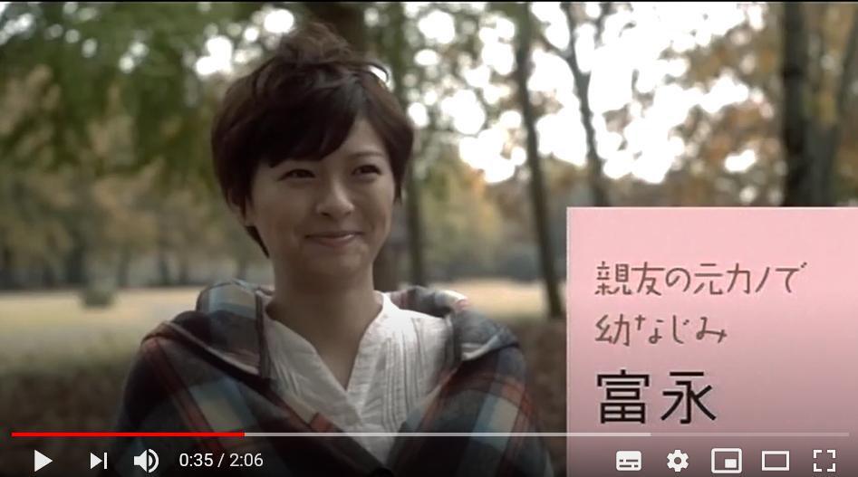 東京公園のシーン2
