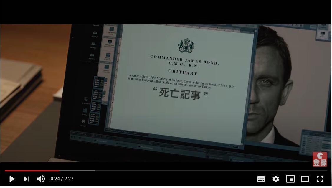 007 スカイフォールのシーン1