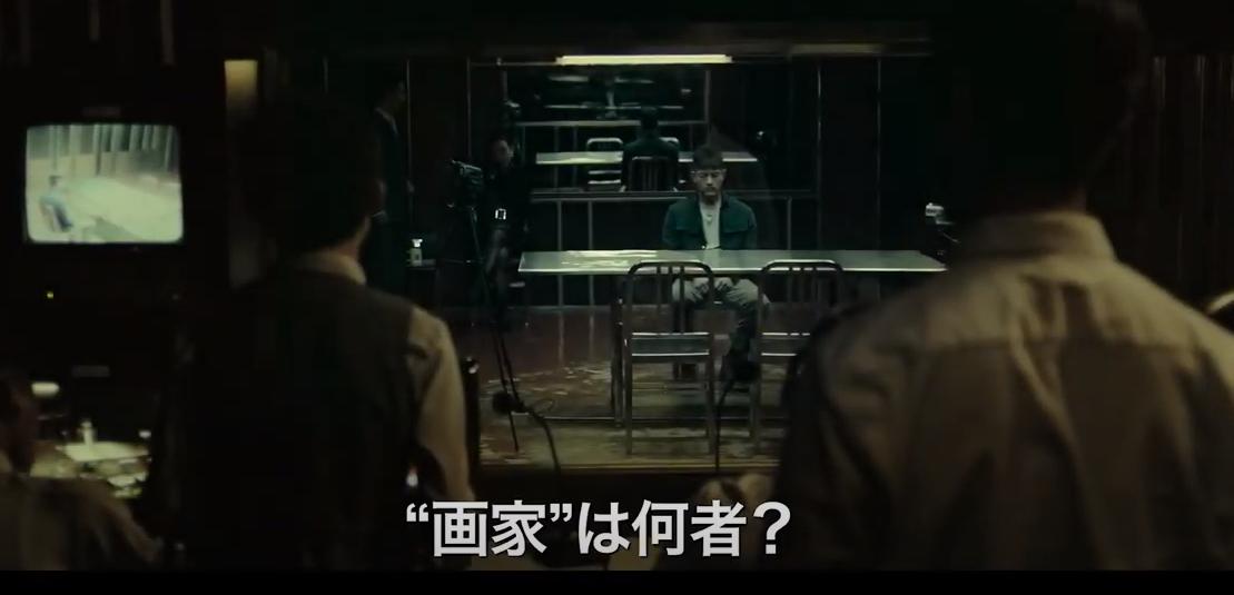 プロジェクト・グーテンベルク 贋札王のシーン1