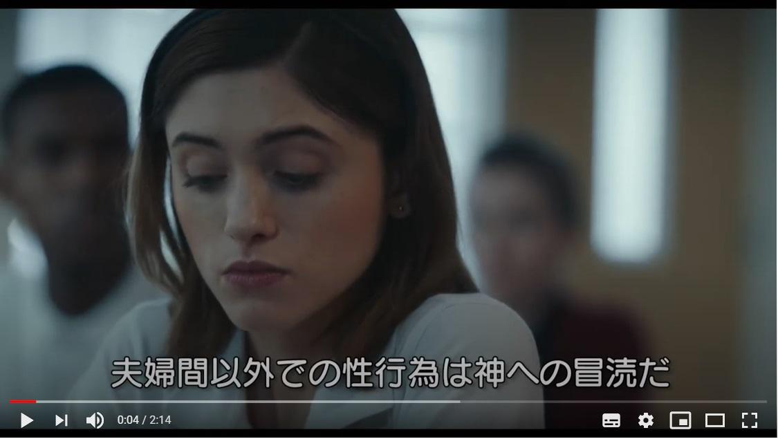 ストレンジ・フィーリング アリスのエッチな青春白書のシーン1