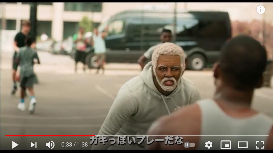 アンクル・ドリューのシーン3