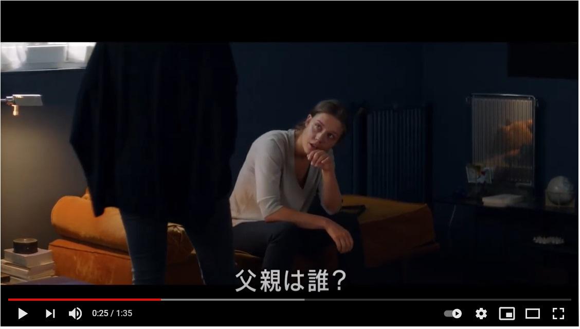 愛欲のセラピーのシーン2