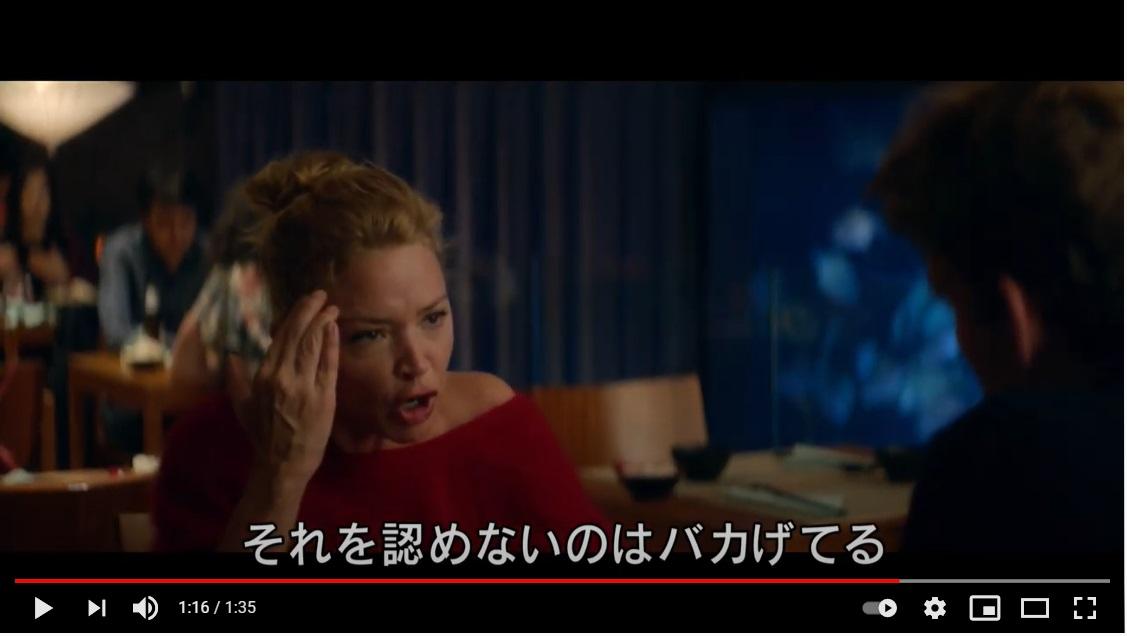 愛欲のセラピーのシーン4