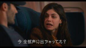映画:エマの秘密に恋したら