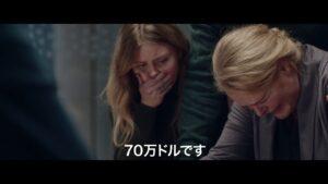 映画:ある人質 生還までの398日