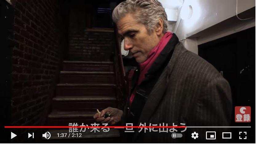 ホームレス ニューヨークと寝た男のシーン2