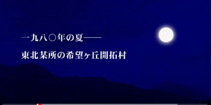 ふくろうのシーン1