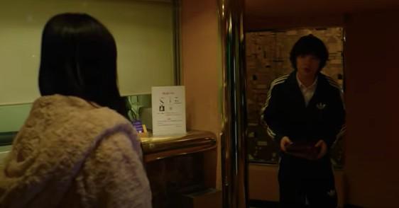 さよなら歌舞伎町のシーン1