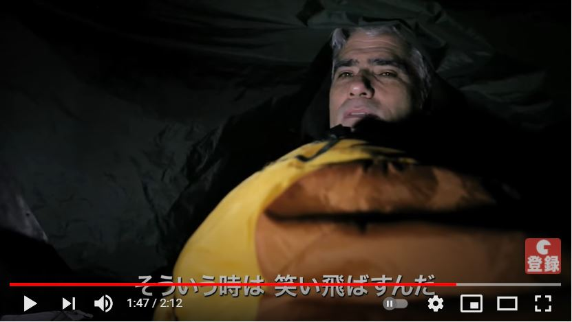 ホームレス ニューヨークと寝た男のシーン3