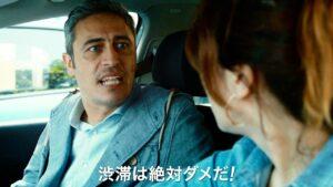 映画:ワン・モア・ライフ!