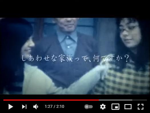 紀子の食卓のシーン1