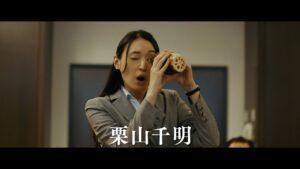 映画:種まく旅人~華蓮(ハス)のかがやき~