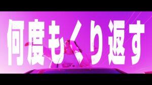 映画:パーム・スプリングス