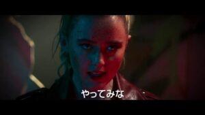 映画:ザ・スイッチ