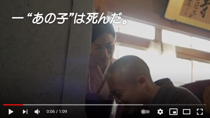 恋の墓・完結編のシーン1