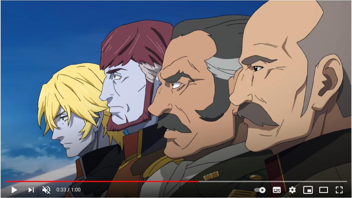 宇宙戦艦ヤマト2202 愛の戦士たち/第一章 嚆矢篇のシーン1
