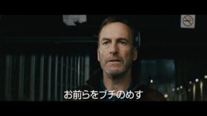 映画:Mr.ノーバディ