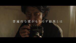 映画:名も無い日