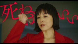 映画:リカ〜自称28歳の純愛モンスター〜