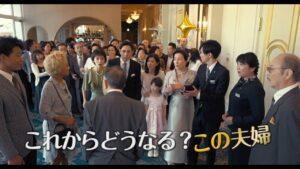 映画:お終活 熟春!人生、百年時代の過ごし方