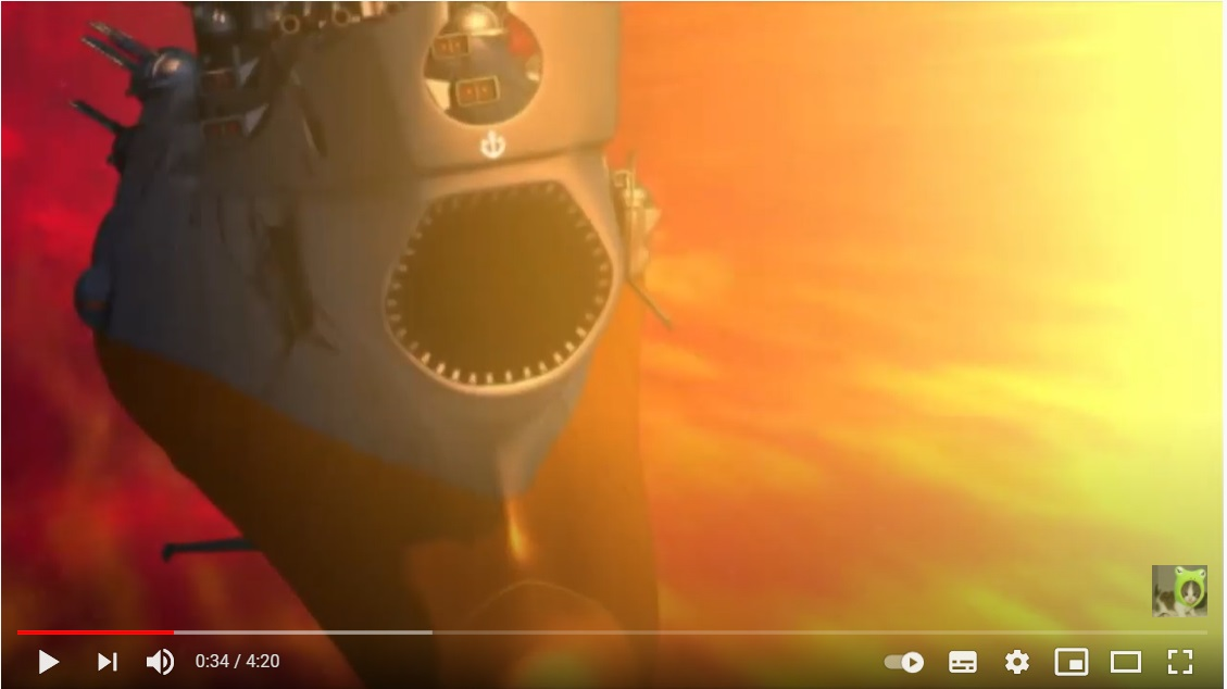 宇宙戦艦ヤマト 復活篇のシーン1