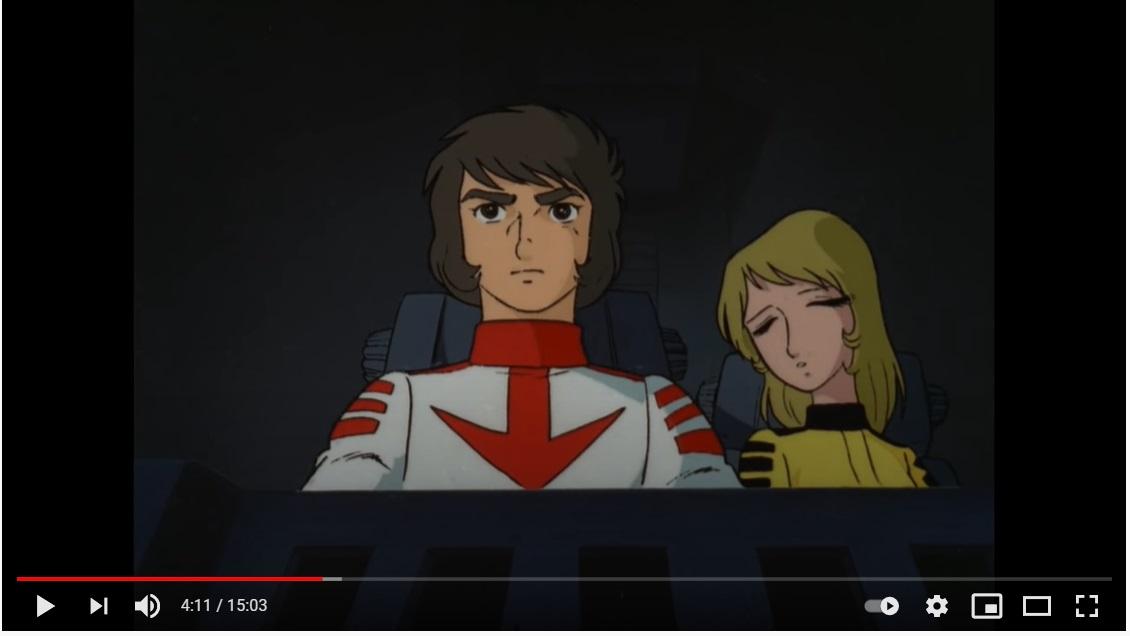 さらば宇宙戦艦ヤマト 愛の戦士たちのシーン2