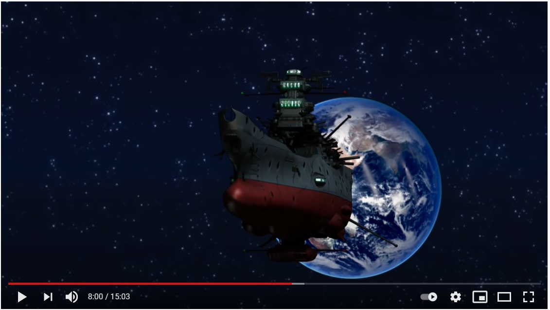 さらば宇宙戦艦ヤマト 愛の戦士たちのシーン3
