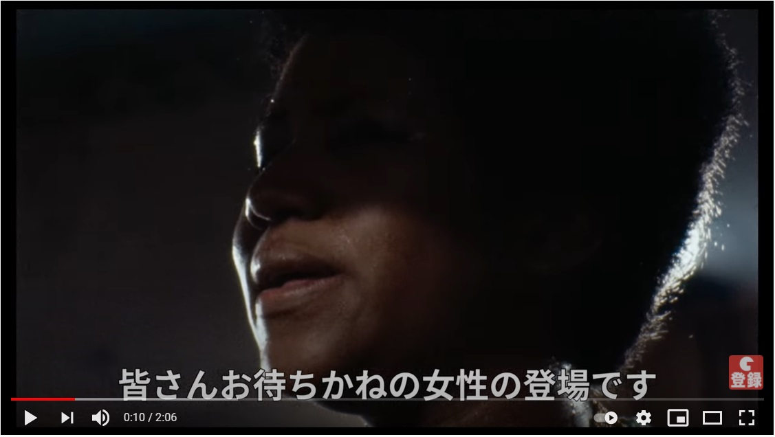 アメイジング・グレイス/アレサ・フランクリンのシーン1