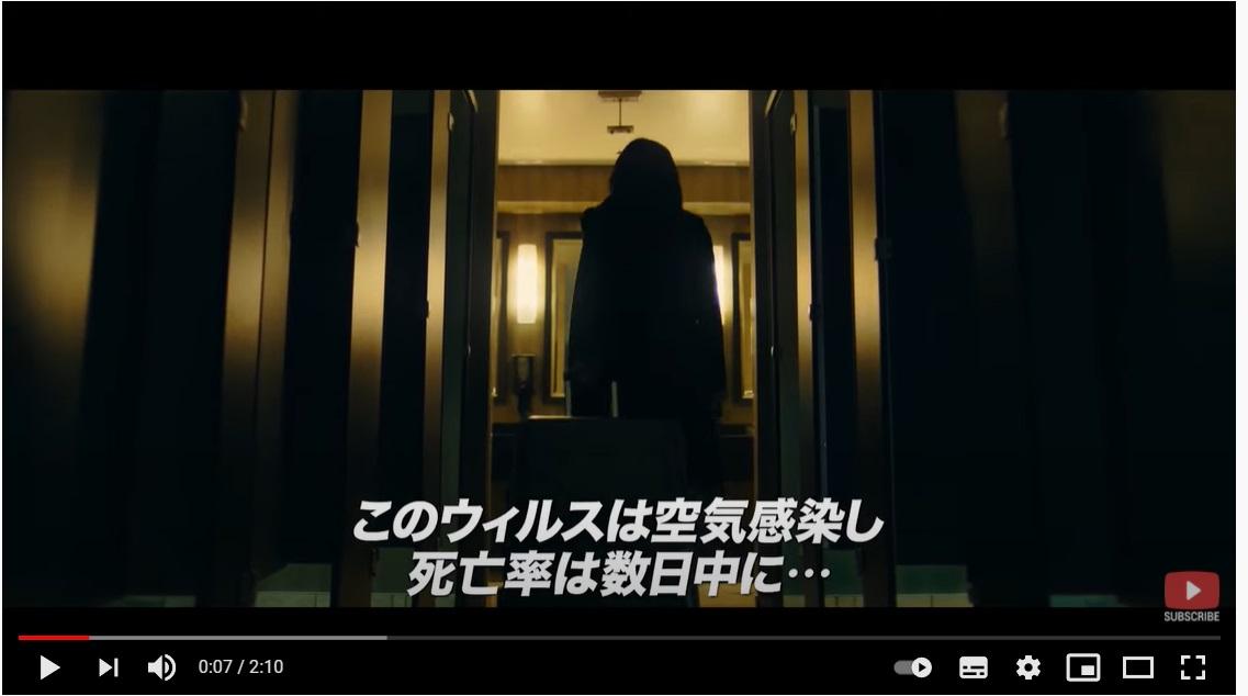 ロックダウン・ホテル/死・霊・感・染のシーン1
