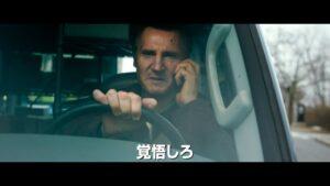 映画:ファイナル・プラン