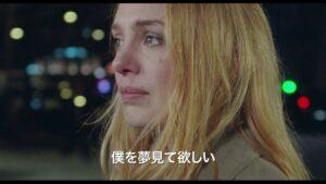 映画:シンプルな情熱