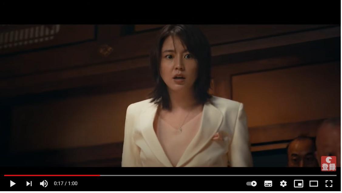 唐人街探偵 東京MISSIONのシーン1