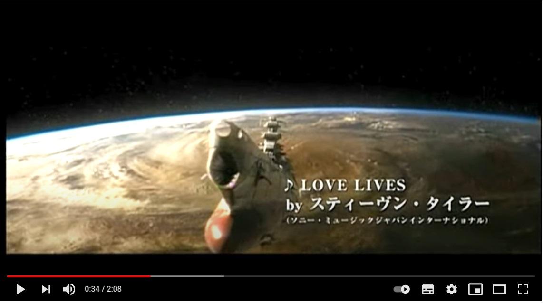 SPACE BATTLESHIP ヤマトのシーン1
