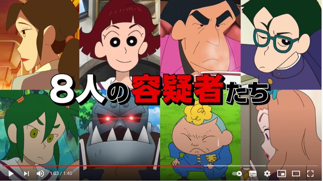 映画クレヨンしんちゃん 謎メキ!花の天カス学園のシーン3