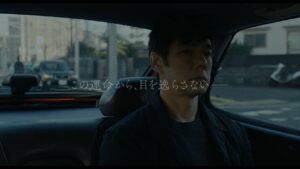 映画:ドライブ・マイ・カー