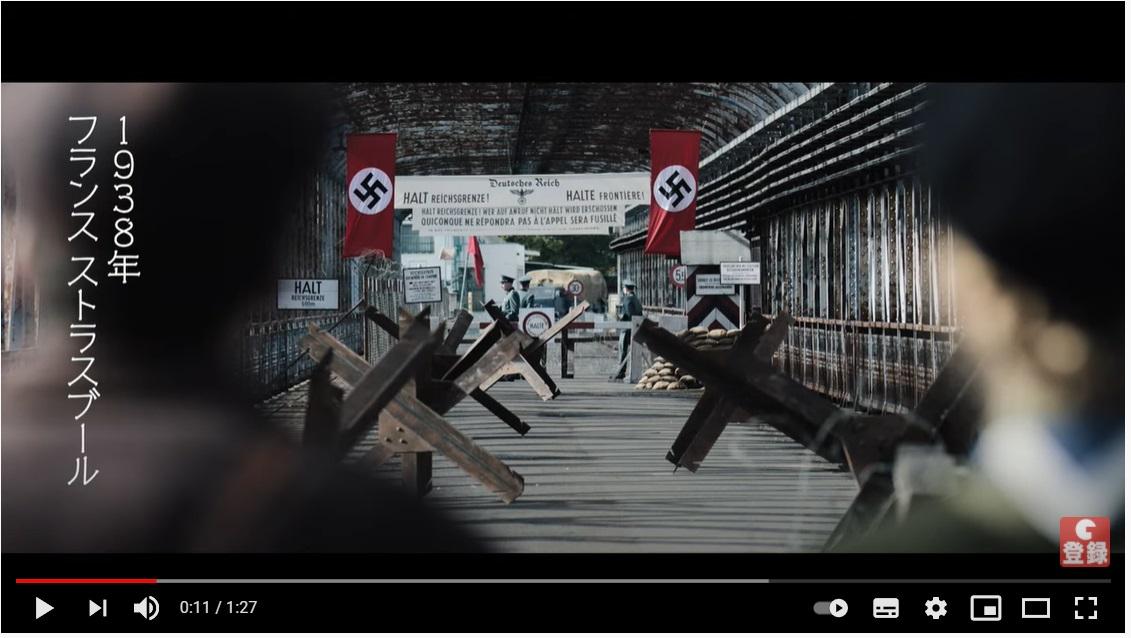 沈黙のレジスタンス ~ユダヤ孤児を救った芸術家~のシーン1