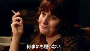 映画:ミス・マルクス