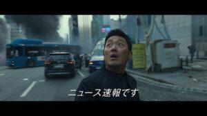 映画:白頭山大噴火