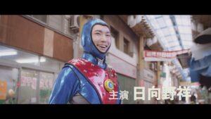 映画:遊星王子2021