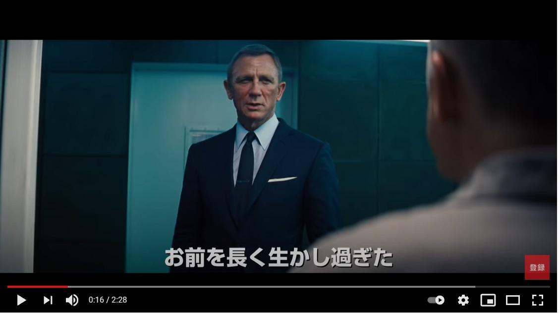 007/ノー・タイム・トゥ・ダイのシーン1