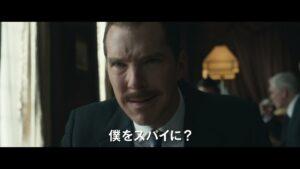 映画:クーリエ:最高機密の運び屋